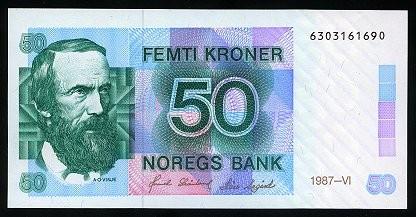 205854-1987